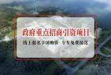 通车在即!16路公交即将开进广元川陕甘农产品交易中心!