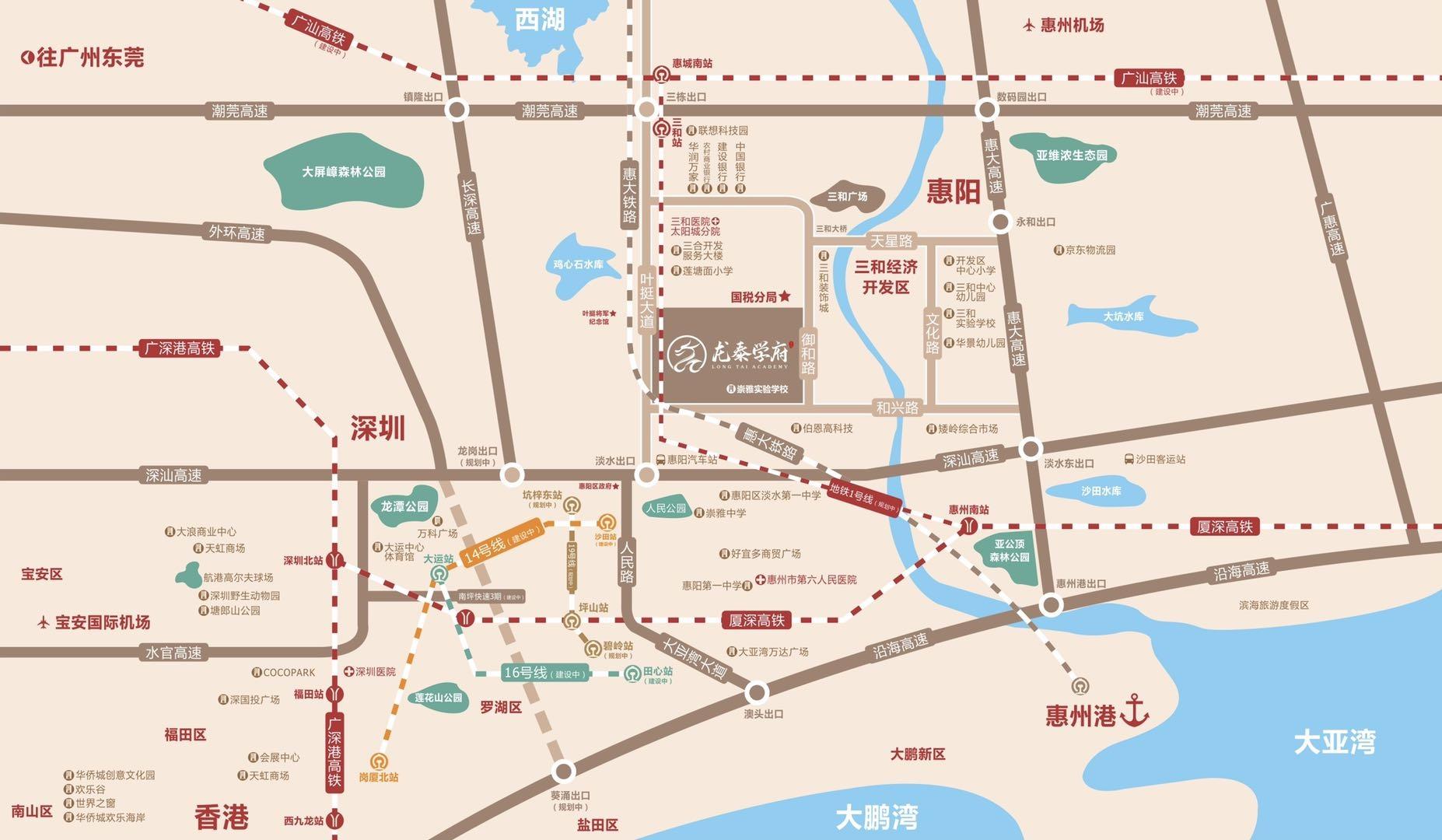 龍泰學府位置圖