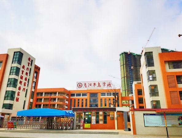 陽光城·文瀾公館配套圖