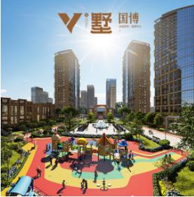 國博V墅VR-效果圖