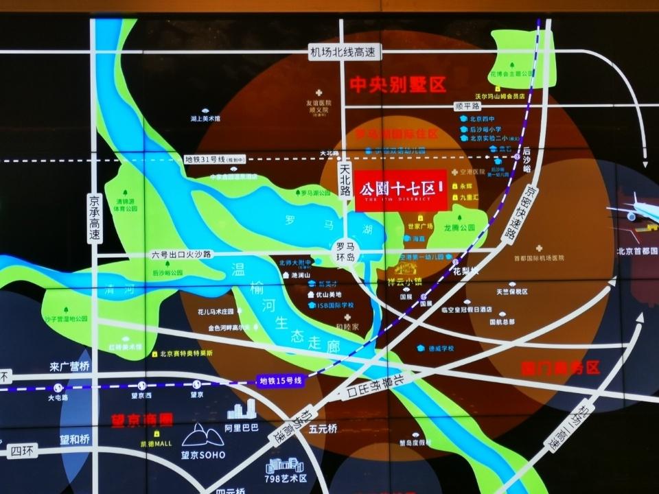 公园十七区位置图