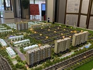 为您推荐北京城建·北京合院