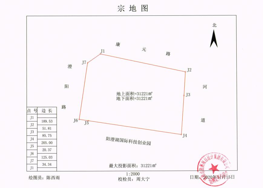 苏地2021-WG-28号地块项目配套图