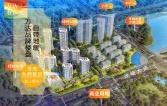 桂林万达·春江悦在售建面约85-108㎡三房,单价约4888元/㎡