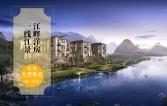 大龙湾在售建面约111-143㎡品质五层洋房