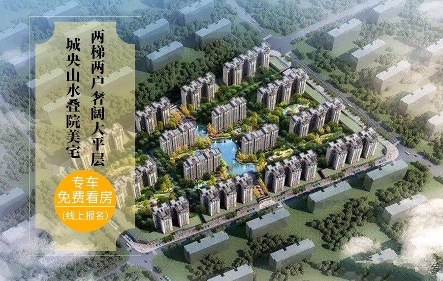 桂林融创文旅城