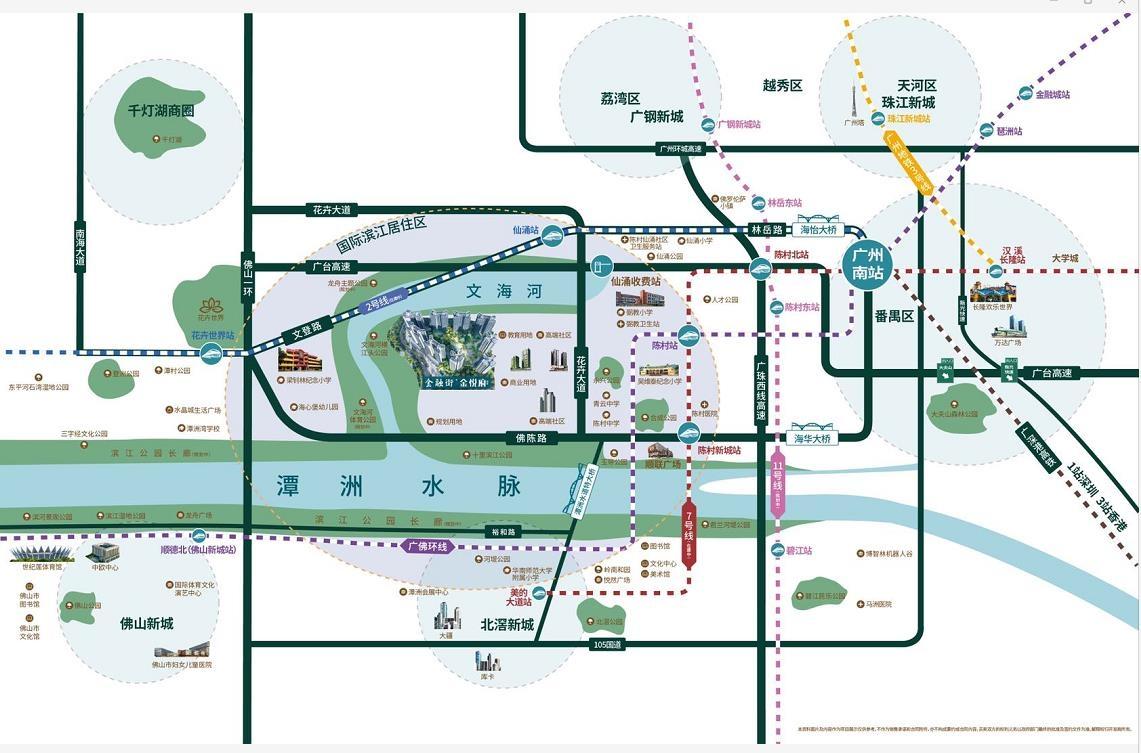 金融街顺德金悦府位置图