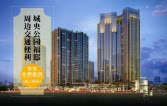 桂林佳城地王国际部分楼栋今年年底交付,物业费1.88元/平米