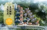 花语倾城在售建面约78-125㎡景观小高层