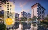 金科集美东方在售87-125㎡3-4房,工地开放日七月底将举行