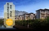 兴进·漓江郡府在售价格约为:12500元/平方米起
