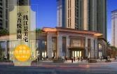 桂林吾悦华府在售建面77-142㎡纯板式住宅