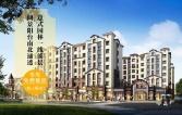 兴进颐景城在售建面约75-139㎡山水美宅