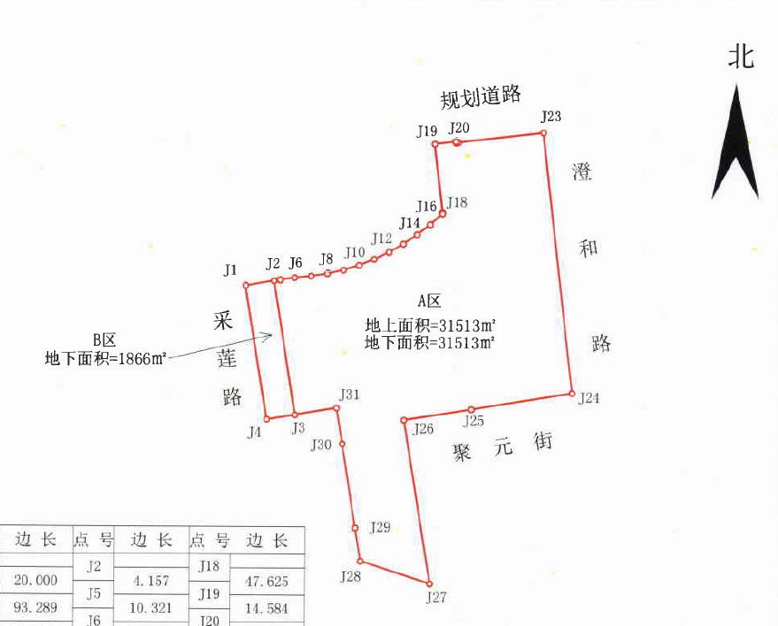 苏地2021-WG-55号地块配套图