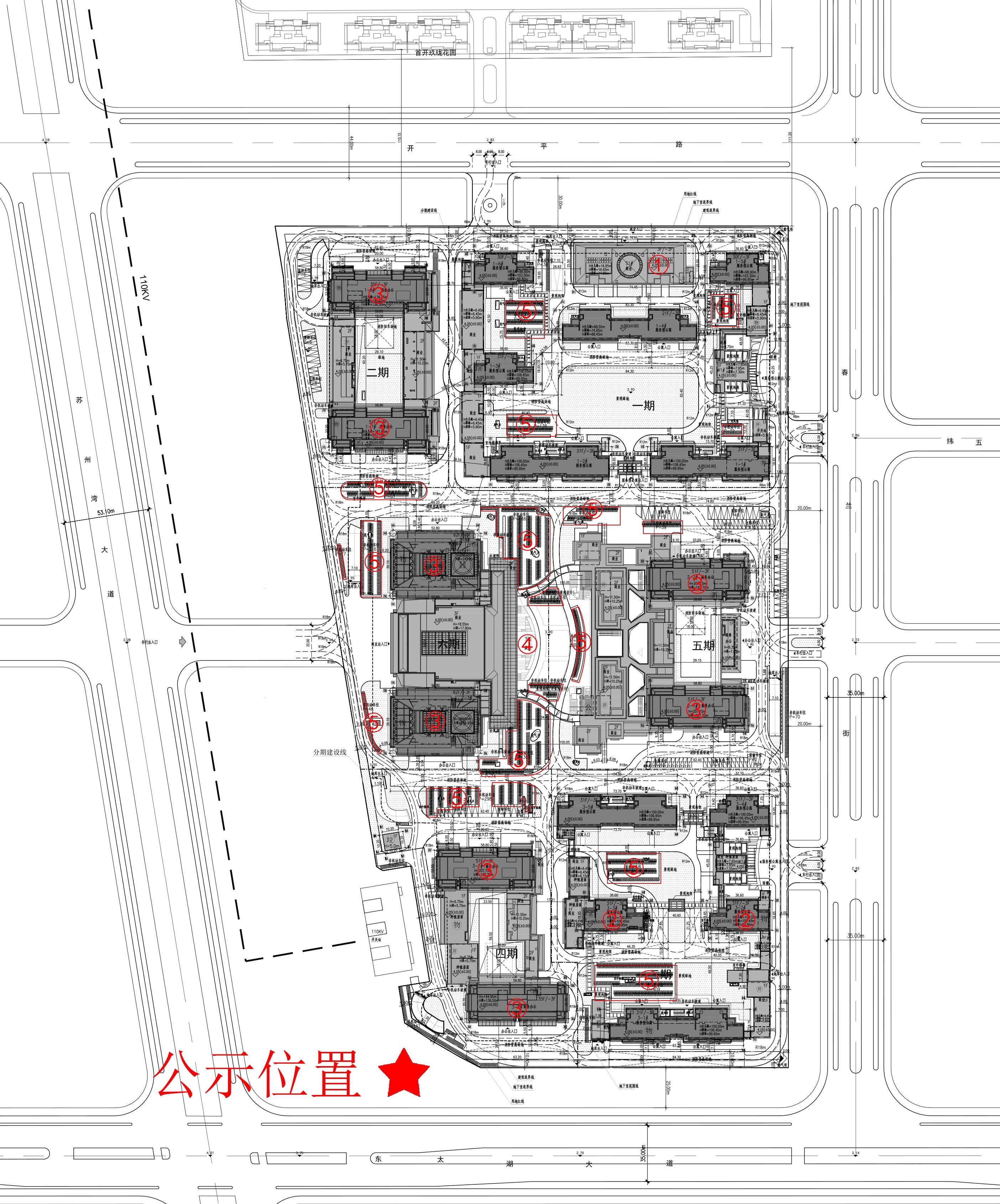 众星汇商务中心配套图