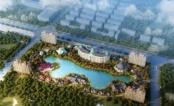 恒大·国际温泉小镇预计2023年10月30日整体交房