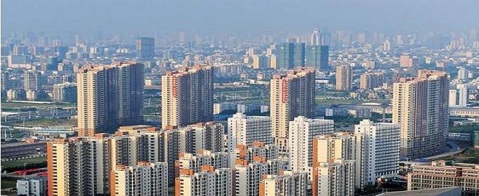 广州买房条件是什么