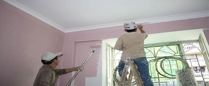 旧房墙面翻新过程是什么
