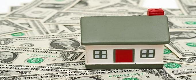 第三套房能申请贷款吗