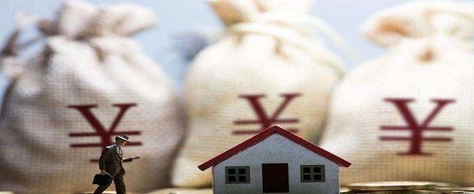 购买别墅可以申请贷款吗