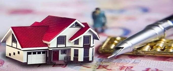 法拍房可以申请贷款购买吗