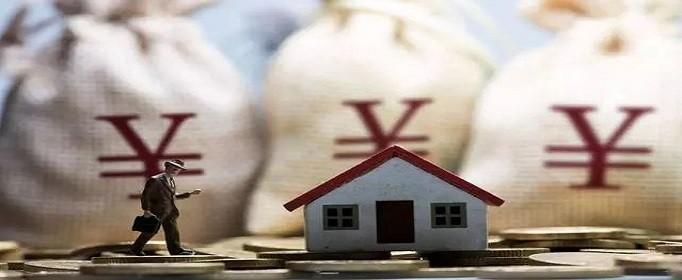 LPR利率下调对正在还的贷款有影响吗