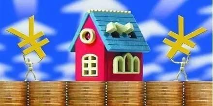 如何巧用申请银行住房贷款