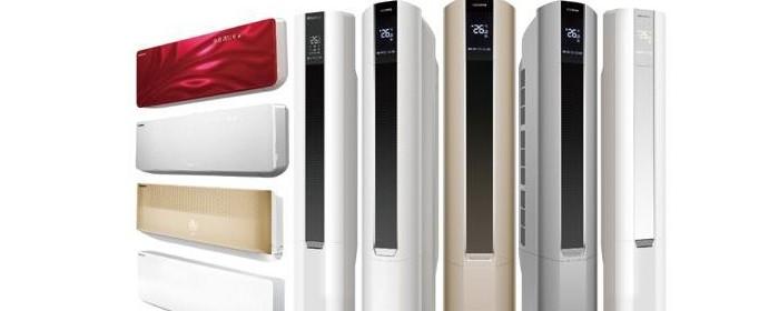 空调买多少匹的好?