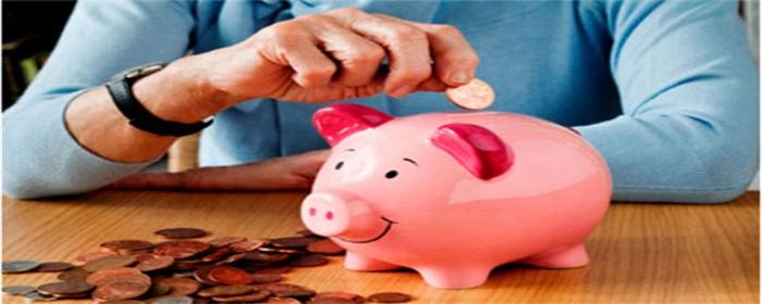 住房贷款可以提前还款吗