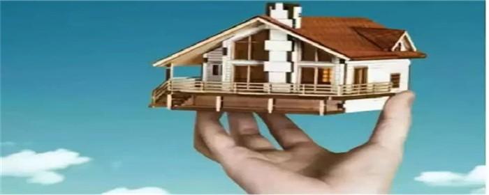 宅基地使用证和房产证的区别