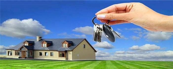集体产权可以用公积金贷款吗