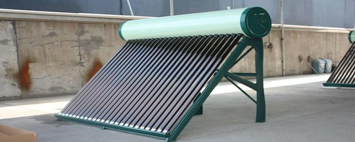 太阳能热水器寿命是多少年