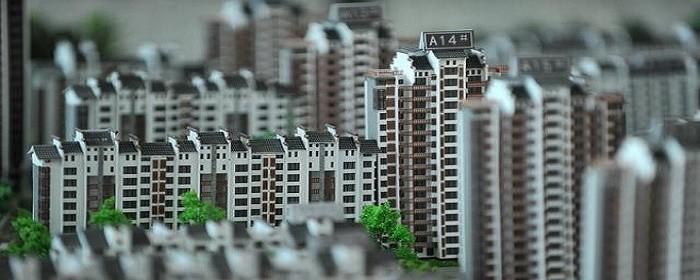 上海房地产限购政策规定是什么