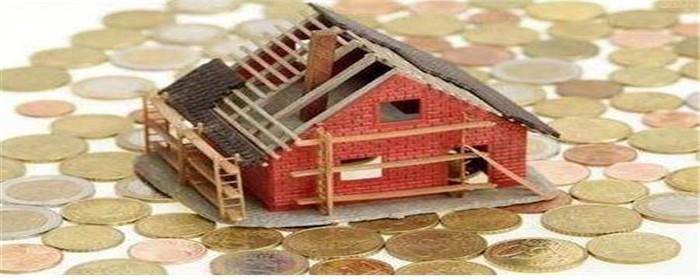 公寓贷款影响住房贷款吗