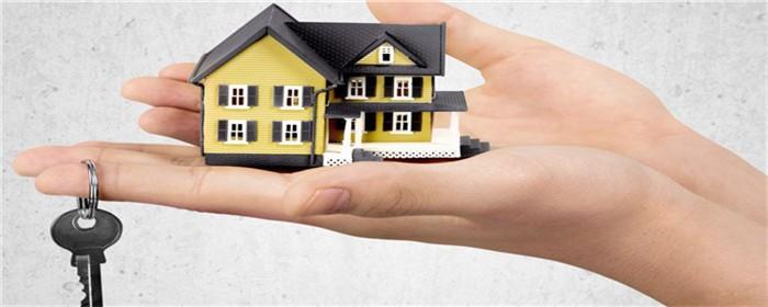 什么是房屋产权转让(居间)协议)