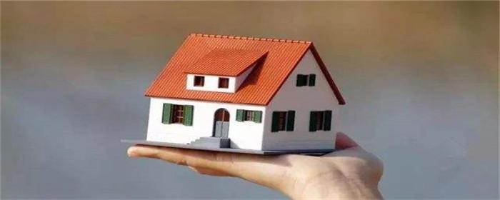 公寓贷款的基准利率