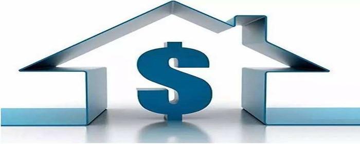 个人住房贷款定价基准转换什么意思
