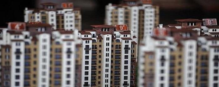 个人住房商业贷款的申请条件是什么