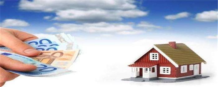 卖房子的手续流程是什么