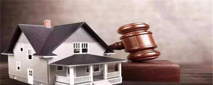 房屋租赁合同的最长年限
