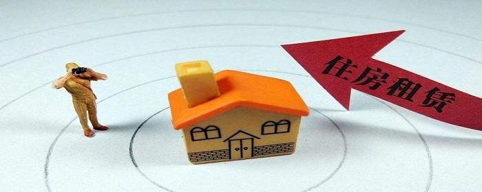 房屋租赁合同该怎么解除