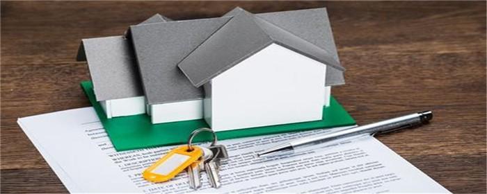 签房屋租赁合同的时候房东要准备什么材料