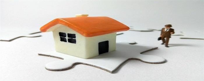 卖房贷款多久能拿到钱