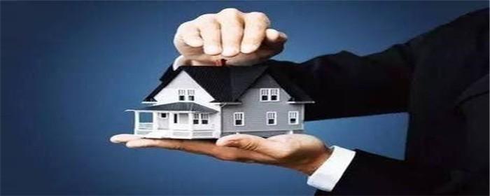 房屋出租托管有哪些服务项目