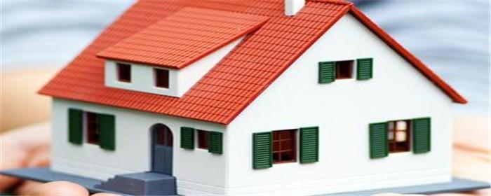 按揭贷款买房抵押的是什么