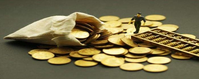 买房办理按揭贷款的流程是怎样的