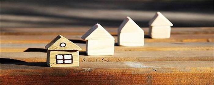 二手房按揭贷款条件有什么