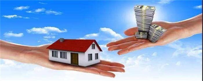 买房全款怎么付