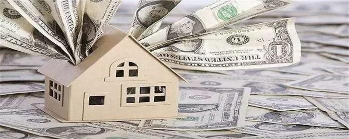 公寓贷款买房算二套房吗
