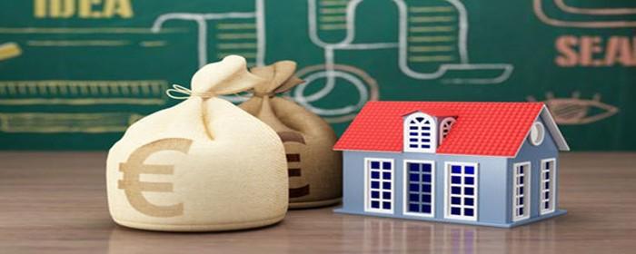 集资房房产证没下来能否落户